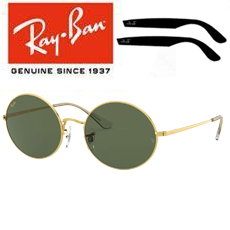 Patillas/Varillas de Repuesto Ray-Ban 1970
