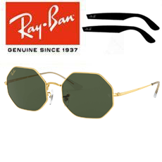Patillas/Varillas de Repuesto Ray-Ban 1972